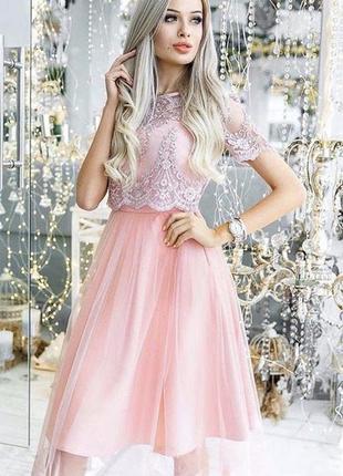 Рожеве плаття
