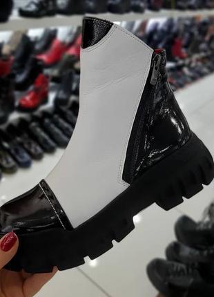 Клжаные ботинки