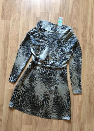 Платье в леопардовый принт с рукавами boohoo не сарафан