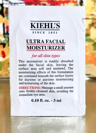 Увлажняющий флюид для лица легчайшей текстуры от обморожения кожи, от ожегов kiehls