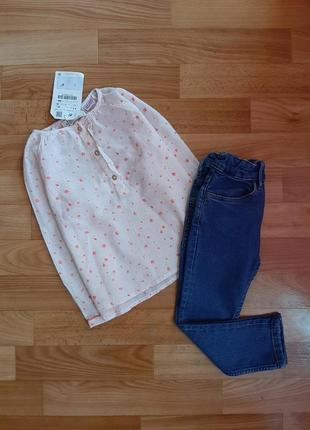 Комплект блузка zara джинсы