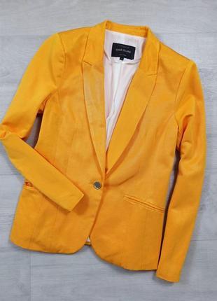 Шикарный жёлтый пиджак
