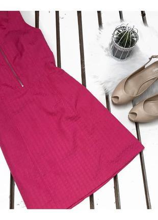 Рожевий сарафан