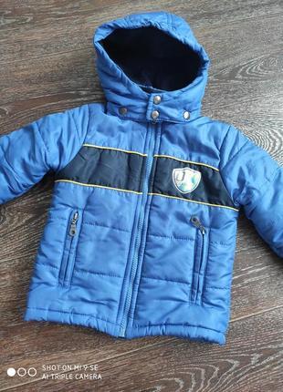 Куртка лупилу