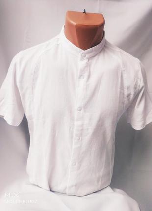 Рубашка поло.
