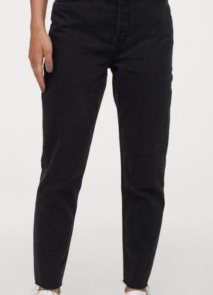 Жіночі джинси h&m zara mom jeans high waist ankle lenght