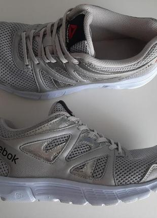 Кроссовки reebok run supreme 2.0 neutral