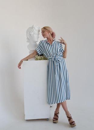 Платье рубашка в полоску с поясом, голубое