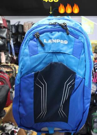 Синий спортивный мужской рюкзак