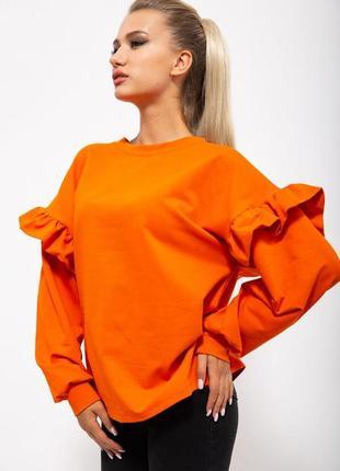 Кофта женская цвет оранжевый