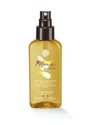 Увлажняющее сухое масло для тела и волос монои