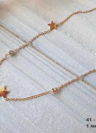 Женская цепочка со звёздами. позолота 18 к xuping, медицинское золото, ювелирная бижутерия