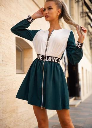 Платье женское цвет бело-зеленый