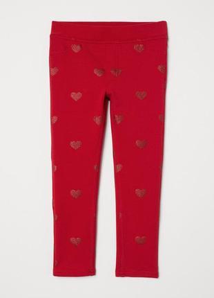 Джегинсы h&m для девочки 140 см (9-10 years) красный 59993