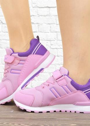 Яркие кроссовки для девочек lines. розовые с фиолетовым. 23 см