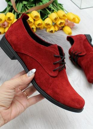 Туфли натуральная замша в бордовом цвете