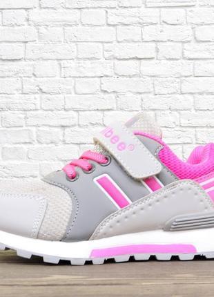Яркие кроссовки для девочек lines. серые с розовым.