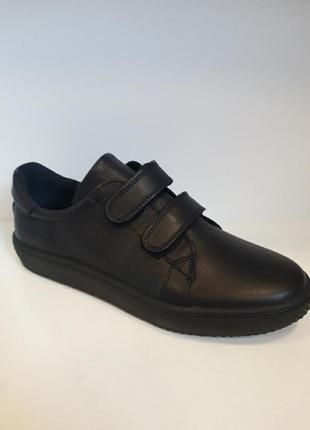 Туфлі шкіряні підліткові.