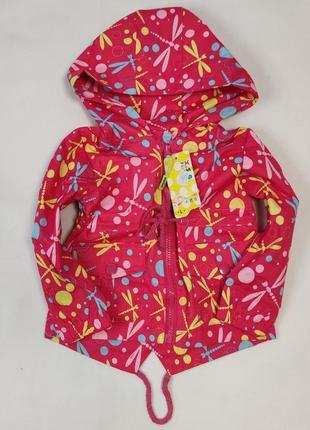 Демисезонная детская куртка ветровка для девочки стрекоза розовая 2-6 лет 1933-2
