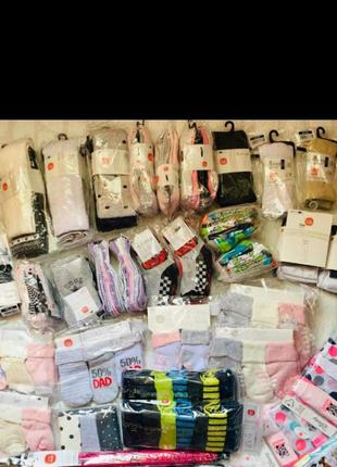 Колготы , носки, трусики, зонты тм cool club