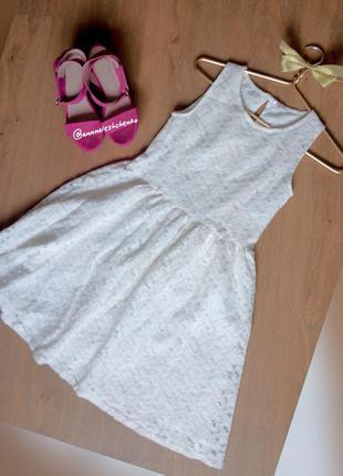 Нежное белое платье missevie