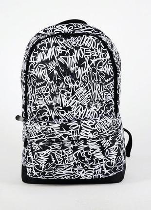 Рюкзак городской унисекс 😍