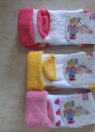 Носочки нулевочки махра