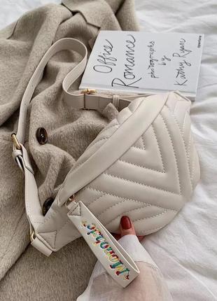 Бананка женская бежевая / сумка жіноча на пояс