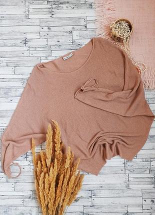 Свитер тонкий кофта оверсайз объёмная zara knit
