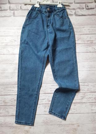Распродажа.  укороченные  джинсы