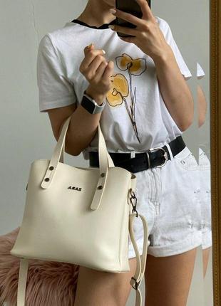Идеальная сумочка на каждый день