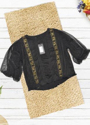 Новая укорочённая футболка с объемными рукавами zibi london