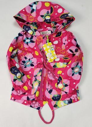 Демисезонная детская куртка ветровка для девочки розовая цветы 2-6 лет 1841-3