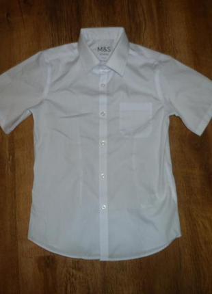 Marks&spencer новая белая школьная рубашка на девочку 7-8 лет