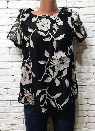 Нарядная блуза с разрезом на спинке