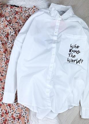 Рубашка оверсайз tally weijl🔥