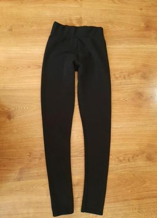 Школьные брюки лосины черные