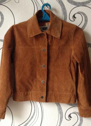 Супер рыжая кожаная замшевая куртка kent
