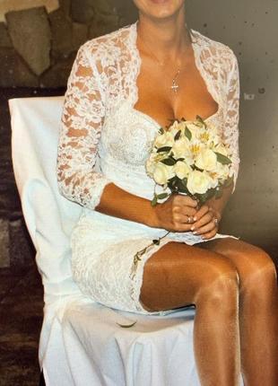 Свадебное платье-футляр с накидкой. ручная вышивка, сделан под заказ