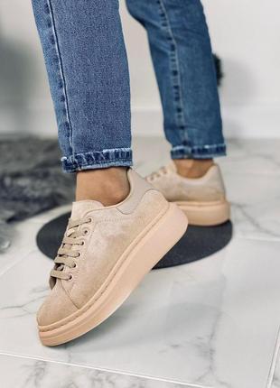 Бежеві кросівки