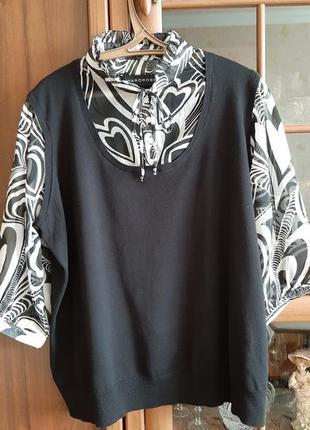 Блуза  совместная  с  жилетом