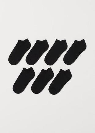 Носки, носочки для мальчика h&m, набор носков 7 пар, р. 31-33, 34-36, 37-39
