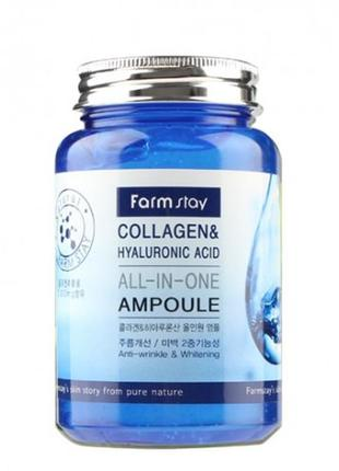 Сыворотка-боченок с гиалуроновой кислотой, 250мл farmstay collagen and hyaluronic acid