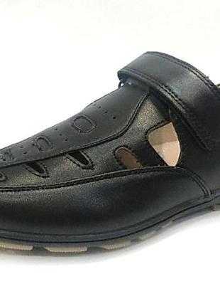 Туфли для мальчика.фирмы tom.m