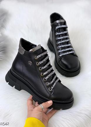 Новые женские кожаные чёрные демисезонные ботинки