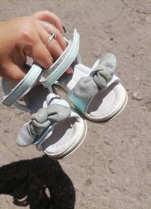 Детские басоножки