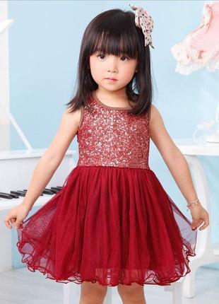 Нарядное детское платье 1238