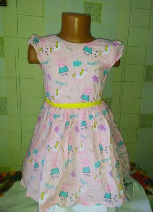 Платье пеппа