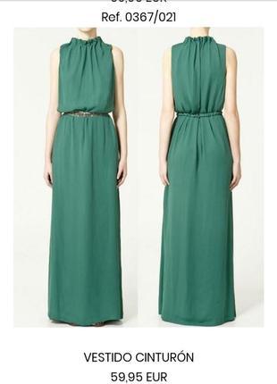 Шикарное платье большого размера