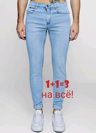 🎁1+1=3 шикарные зауженные узкие мужские джинсы стрейч island trading, размер 46 - 48